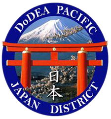 Japan District Seal