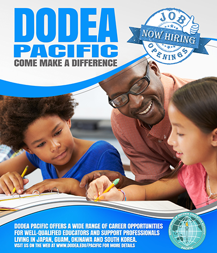 We Are Hiring Middle School Poster